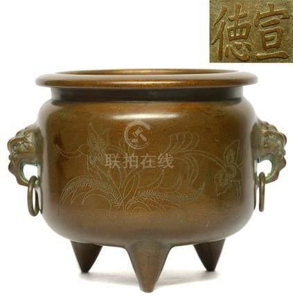 銅雙鋪首三足爐 - '宣德' 款