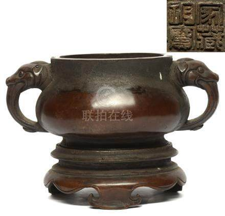 銅雙獸耳爐 - '家藏珍寶' 款 連銅座