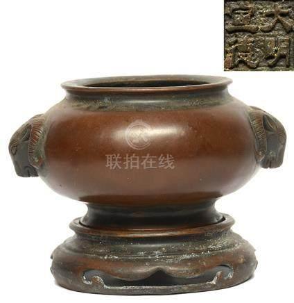 銅雙羊首耳爐  - '大明宣德' 款 連銅座