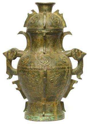 青銅博古羊耳蓋瓶