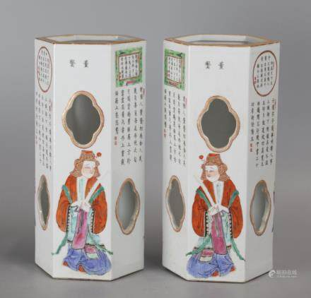 pair of Chinese multicolor porcelain hat stands