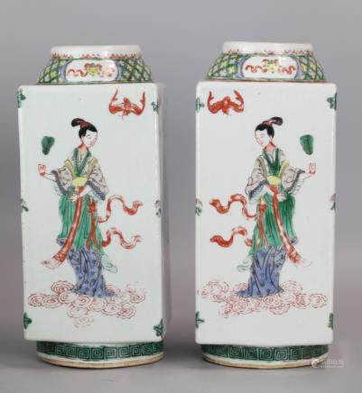 pair of Chinese vases, possibly Qing dynasty