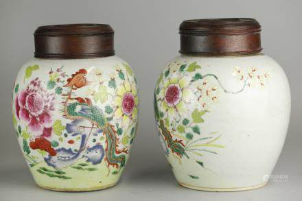 pair of Chinese cover jars, possibly Qing dynasty