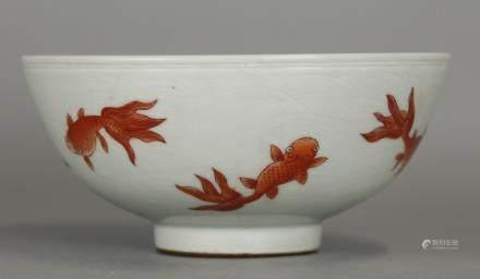 Chinese porcelain bowl w/ gold fish motif