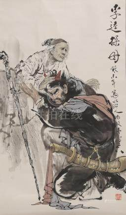 Chinese Hanging Scroll, Two Figures, Ink on Paper  FR3SHLM