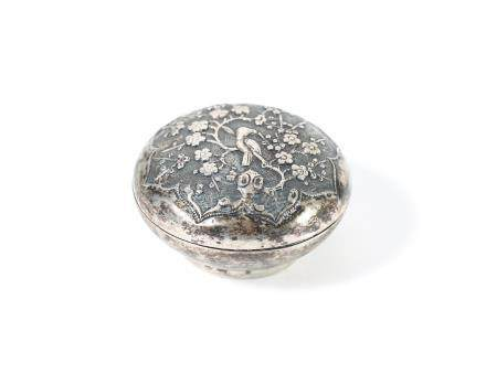 Chinese Silver Seal Paste Box, late Qing Dynasty  FR3SHLM