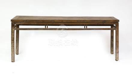 Chinese Rectangular Corner Leg Walnut Table FR3SHLM