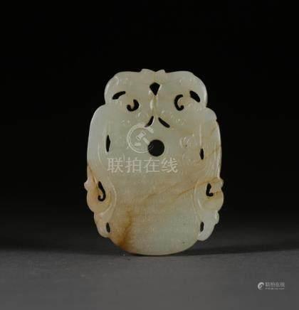 Chinese Grey Jade Archaic Style Plaque, Modern  FR3SHLM