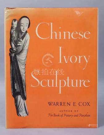 Estate Found 1946 Chinese Ivory Sculpture Book by Warren E. Cox FR3SH