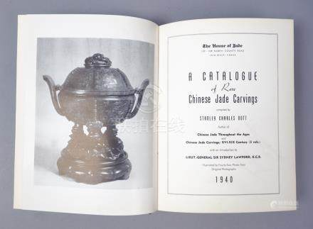 Estate Found 1940 House of Jade Catalogue of Rare Chinese Jade Carvings Book FR3SH