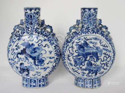 Pair of Chinese Moon Flask Porcelain Vases, 19th Century, A3WBC