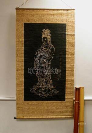 Chinese Stele Stone Ink Rubbing Scroll Quan Yin, A3WBP