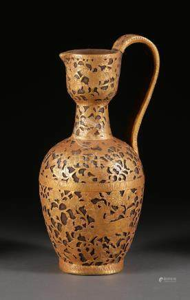 Chinese Gold Encased Wood Ewer  A3WAW