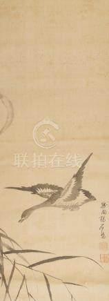 Korean Hanging Scroll Painting, Goose in Flight, Ink On Silk, ca.1950 A3WAK