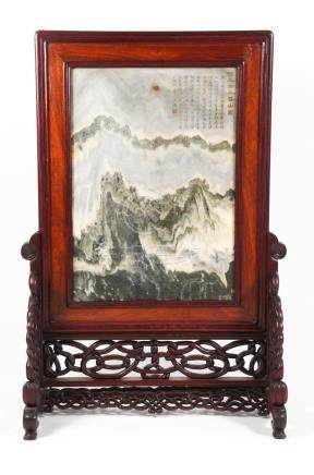 Chinese Inscribed Variegated Marble Inset Wood Screen, Qing Dynasty A3WAF