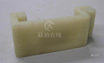 A Chinese jade brush rest,