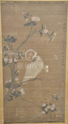 Li Yu (1843-1904), ink and color on silk laid on board, Cock