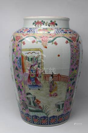 Signed, Large Chinese Famille Rose Figural Vase