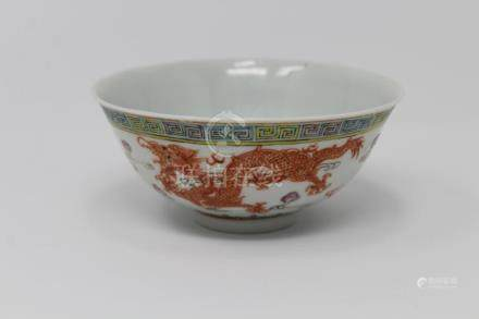 Chinese, 5-Claw Dragon Porcelain Bowl