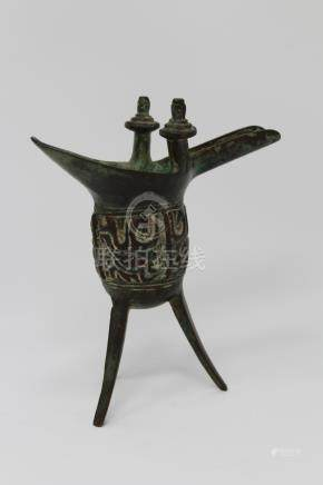 Chinese Archaic Style Footed Oil Lamp