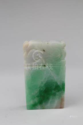 Chinese Carved Apple Green & White Jadeite Seal