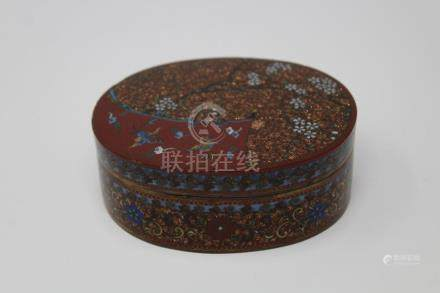 Chinese Cloisonne/Foil Oval Covered Box