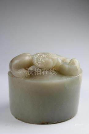 Antique Chinese Carved Jade Fine Round Desk Seal