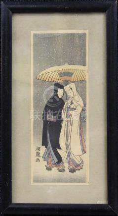 Antique Framed Japanese Woodblock Print