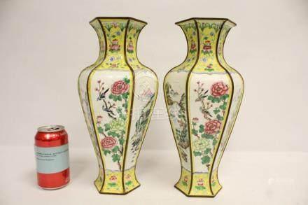 Pr Chinese antique enamel on copper vases