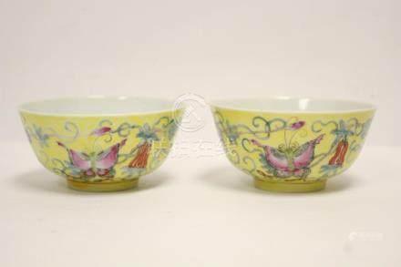 Pr Chinese porcelain bowls, Guangxu mark & of period