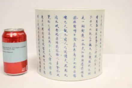 important Chinese 18th c. porcelain brush holder