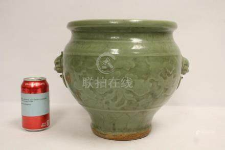 An important Chinese early Ming celadon basin