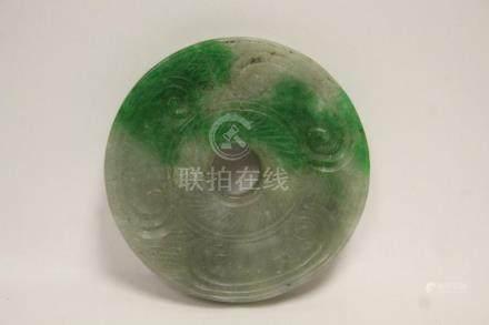 Chinese vintage jadeite carved disc