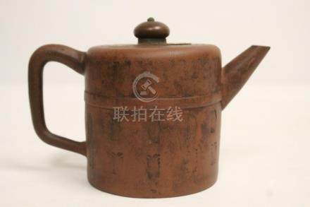 A fine Chinese vintage Yixing teapot