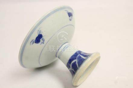 Chinese 19th/20th century blue and white stem bowl