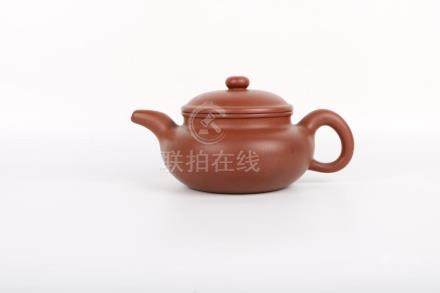 Chinese Purple Clay Teapot