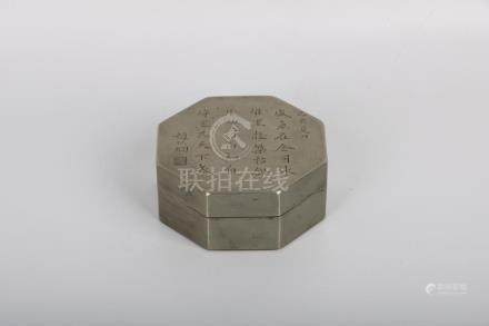 Chinese Octagon White-Copper Ink Box, With Chinese Character