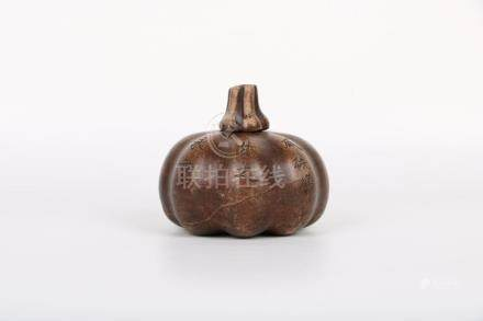 Chinese Purple Clay Pumpkin