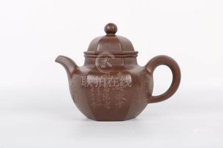 Chinese Purple Clay Teapot With Chinese Character On The Bel