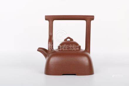 Chinese Purple Clay Teapot With Chinese Character On The Bot