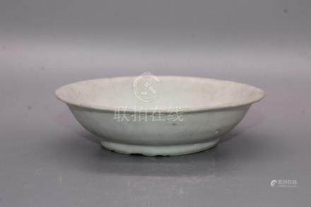 Chinese White Glazed Porcelain Plate