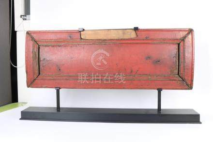 Chinese 14th c wood sutra board