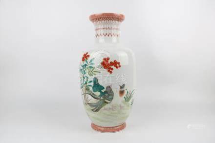 Chinese famille rose vase