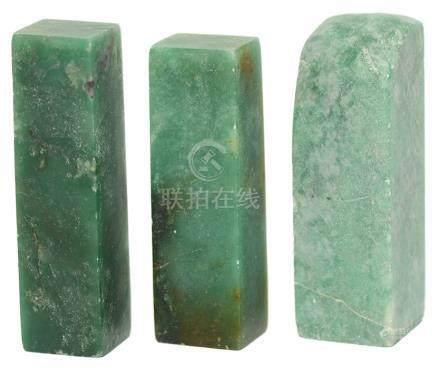 廣東綠石方形印材三件