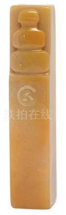 壽山杜陵石葫蘆方形印材