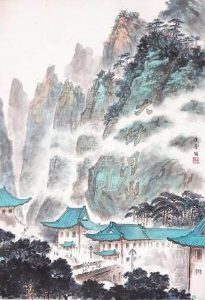 陳慶奎  黃山迎賓館