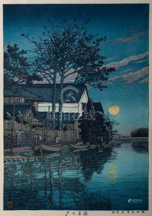 KAWASE HASUI (1883-1957), Evening at Itako, 1930, Japanese w