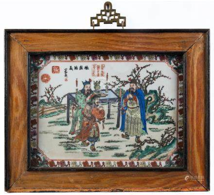 A framed Chinese porcelain plaque, 20th century, 22 x 30cm