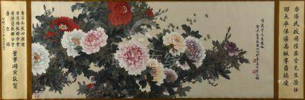 Zang Shaoshi, peonies and bees, watercolour, 50 x 125 cm, framed with dedications See illustration