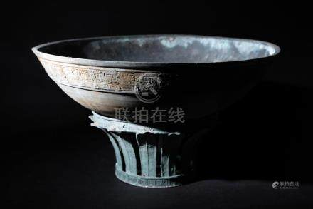 A Chinese Homa Bronze Plate